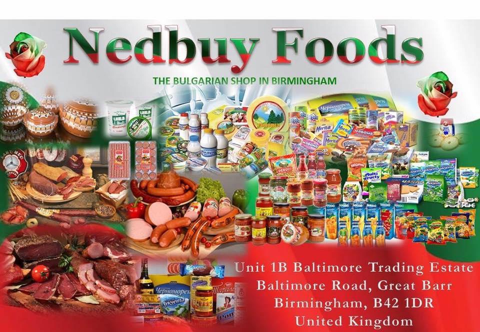 nedbuy foods