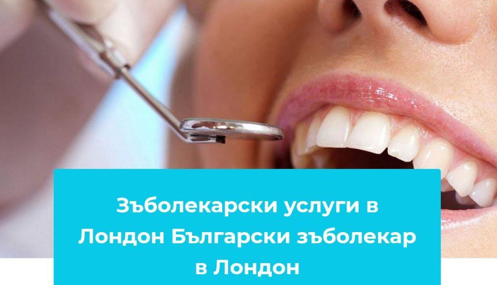 dr bozhidar donkov